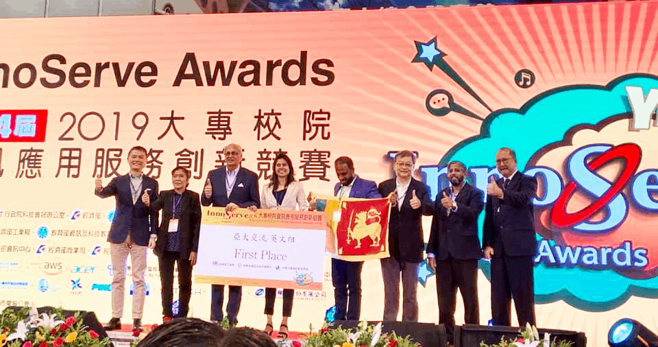 """""""Speakopedia"""" won the the 1st place at """"Innoserve Awards 2019"""""""